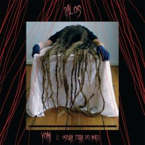 _alos-yomi-frontcopy