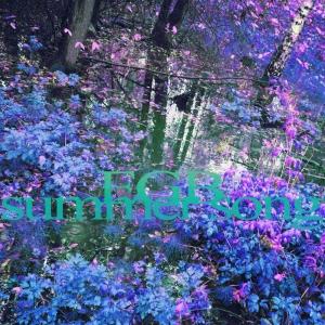 egb_summer_song